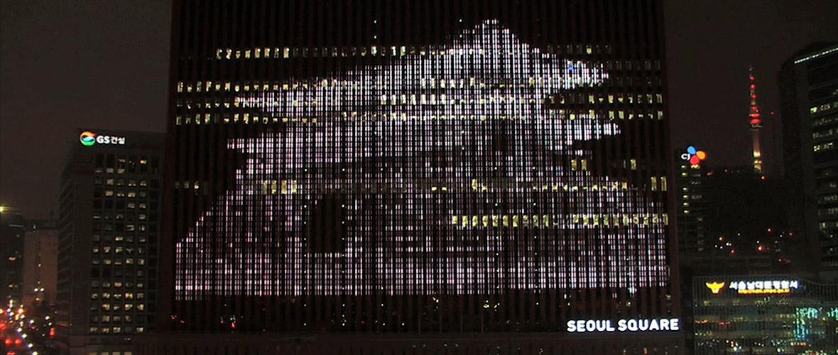 ムン・キョンウォン「The Passage: Sungnyemun IV」(2010)
