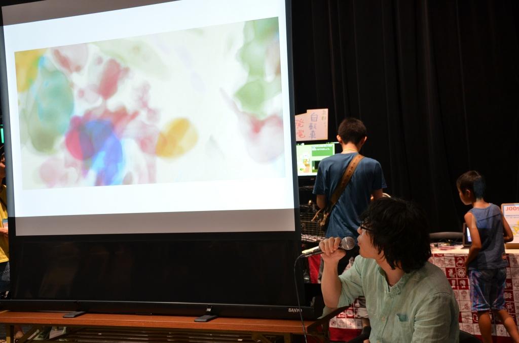 of_Aug10_22 / DSC_7559 by Atsushi Tadokoro