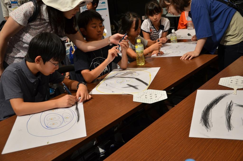 of_Aug11_23 / DSC_7978 by Atsushi Tadokoro